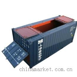 container hàng rời