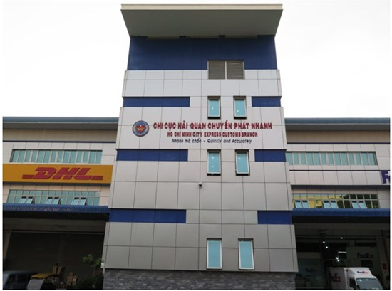 Cục Hải quan Thành phố Hồ Chí Minh