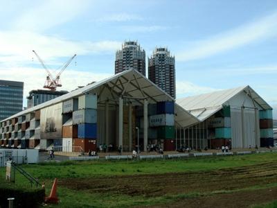 Container Museum