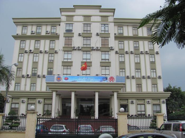 Cục hải quan Hà Nội